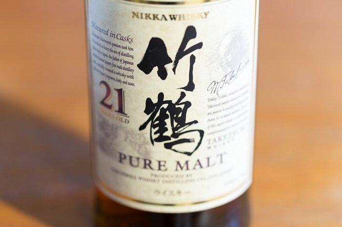 Team Spirit Review: Nikka Taketsuru Pure Malt 21 Year Old