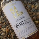 Personal Spirit Review: Kavalan Solist Ex-Bourbon Cask Cask Strength Single Barrel